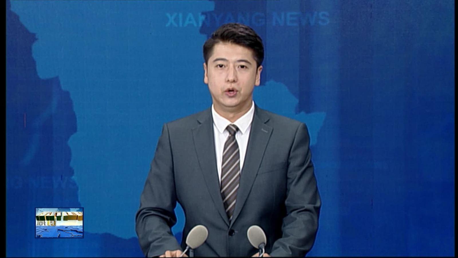 咸阳高新区:依托园区聚产业抓好服务促发展