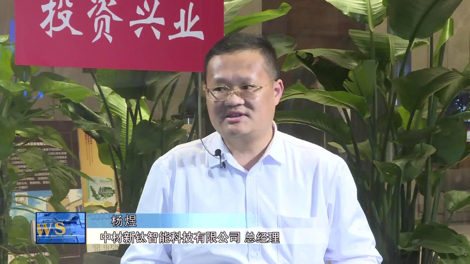 【视频新闻】全媒体会客厅:多项新科技入驻咸阳  填空白补短板  推动经济高质量发展
