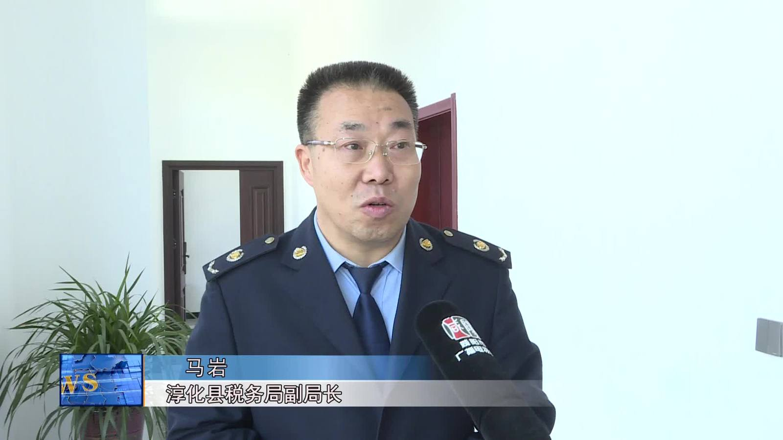 """【视频新闻】淳化县:抓好""""五个聚焦""""  全力以赴决战收官"""