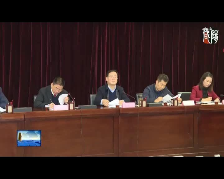 【视频新闻】市委政法委员会暨市扫黑除恶专项斗争领导小组(扩大)会议