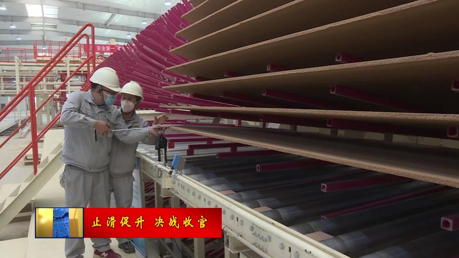 【视频新闻】彬州市:狠抓产业转型升级  力促经济高质量发展