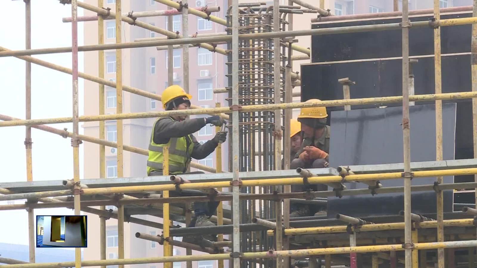【視頻新聞】渭城區:推動經濟高質量發展  確保全年目標任務如期完成