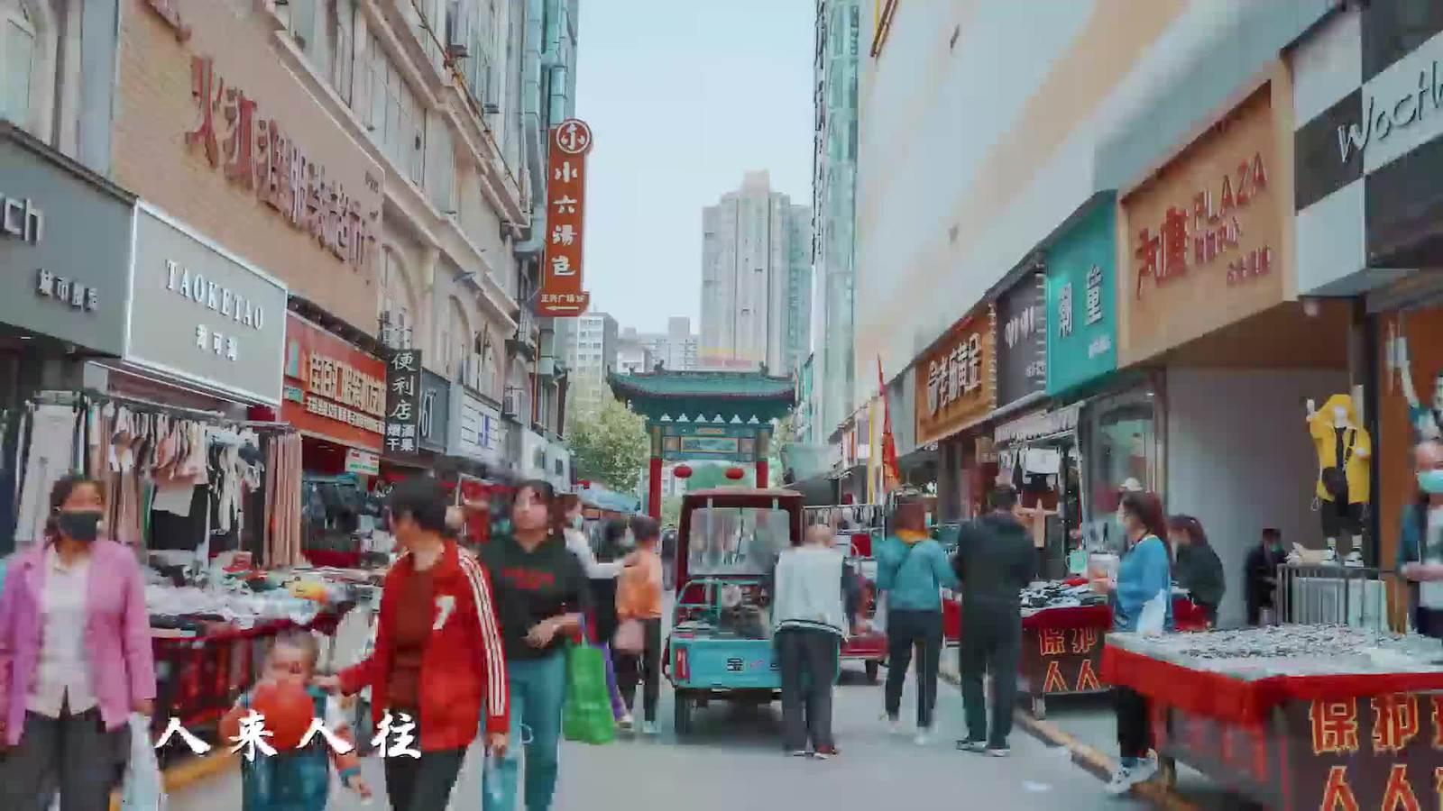 【看咸陽·精彩視頻】咸陽擺攤小哥原創MV《練攤兒》