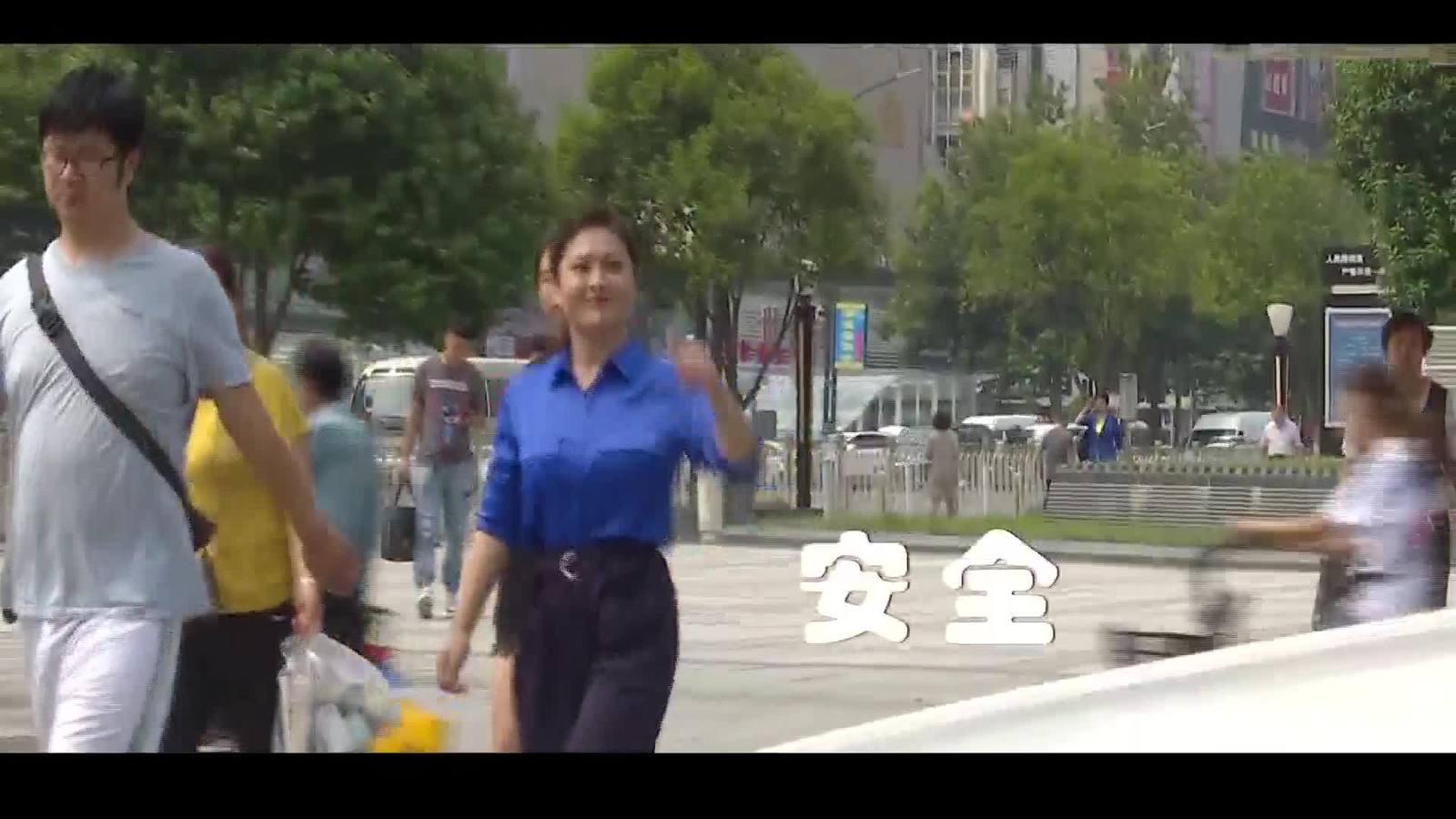 【看咸陽·公益宣傳片】車讓人 人守規