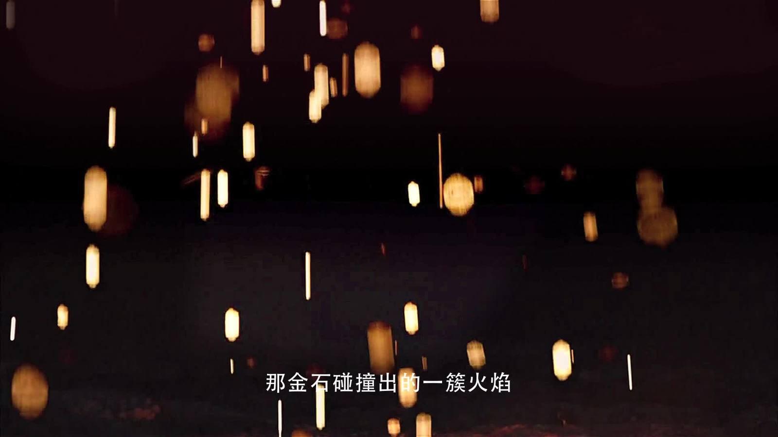 中国梦歌曲《誓言》MV