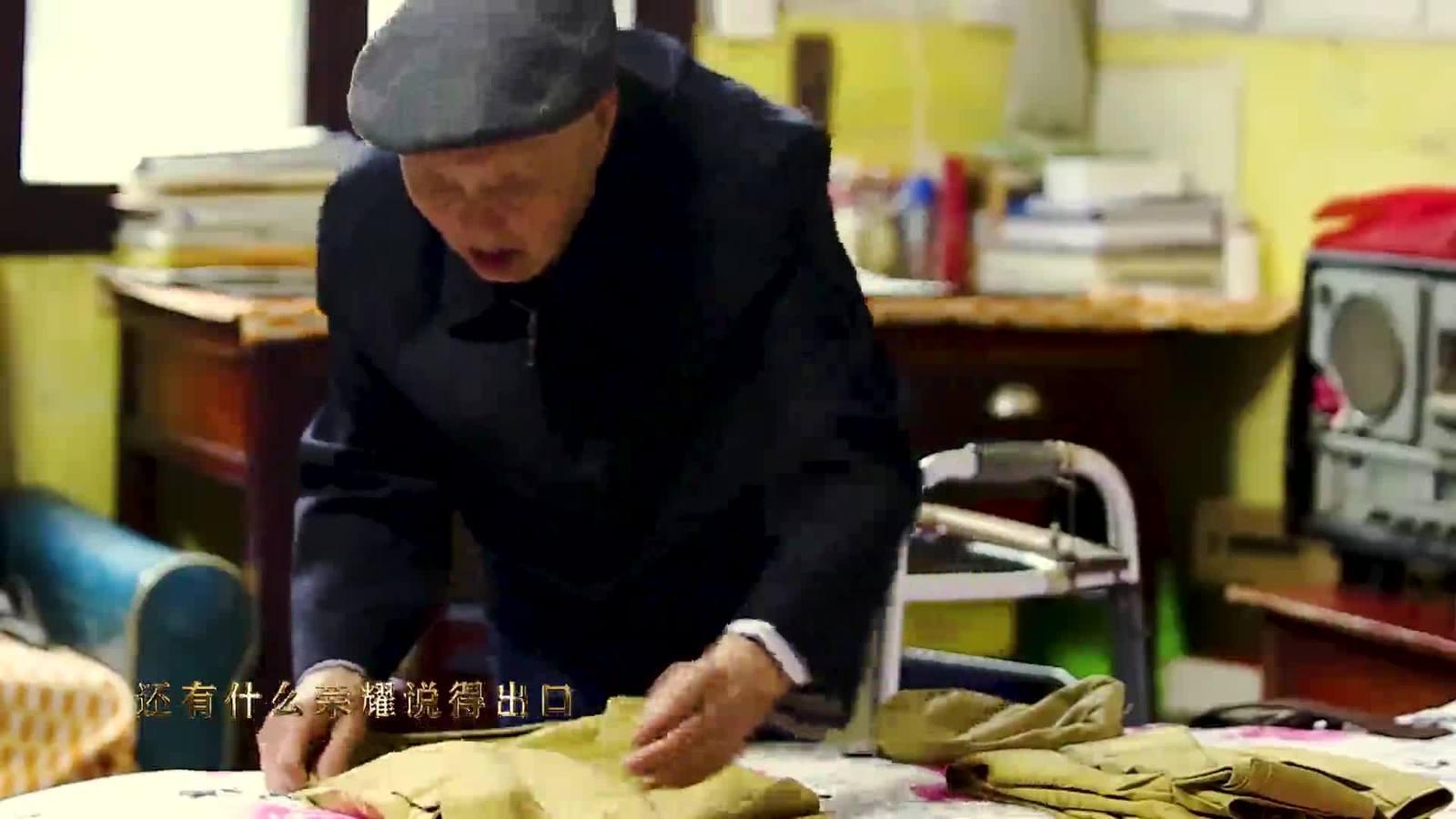 中国梦歌曲《坚守》MV