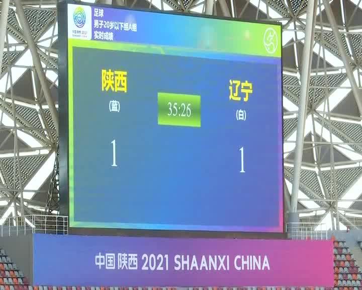 我爱体育20211012