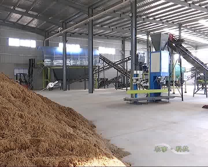 农事科技20210123