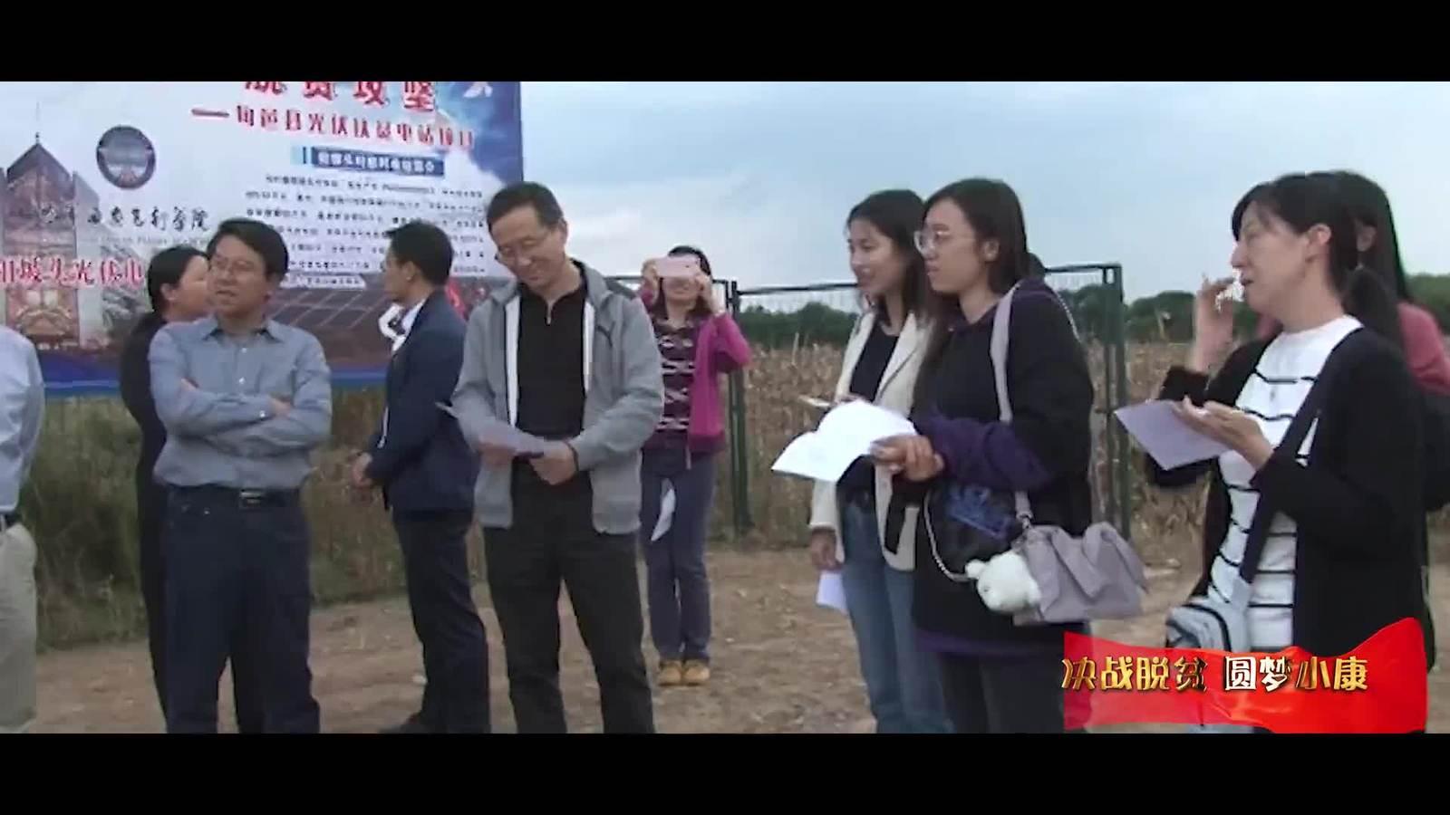 【电视宣传片】决战脱贫圆梦小康