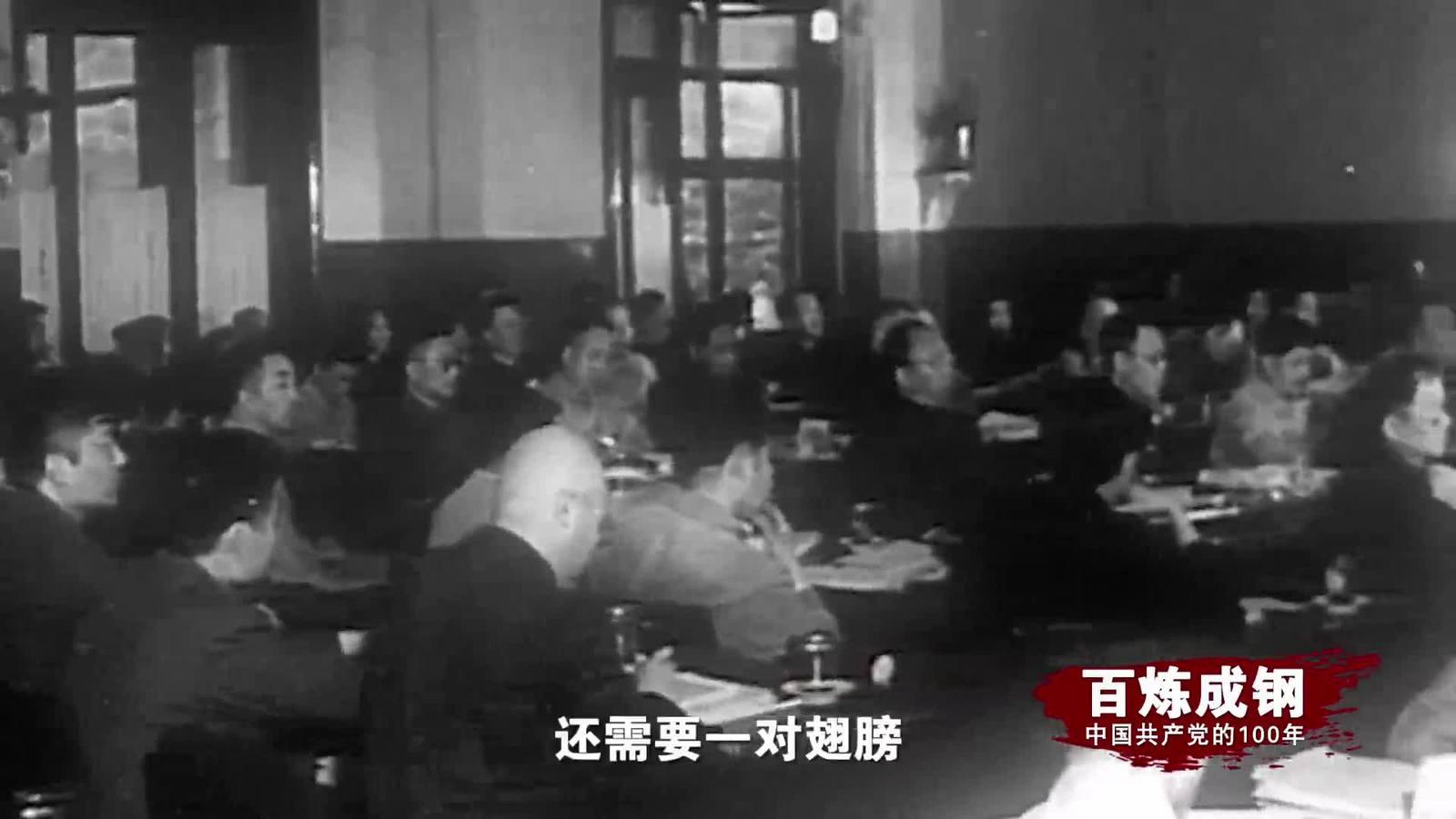 百炼成钢|中国共产党的100年 第三十集:一化三改