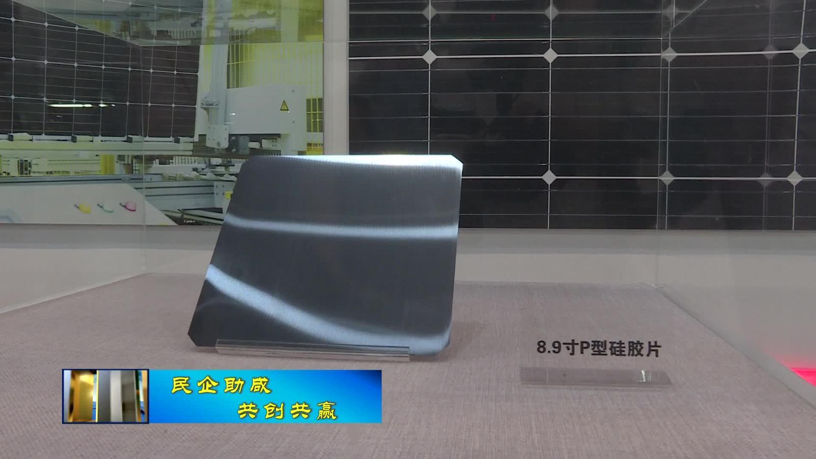 咸阳新闻联播20210509