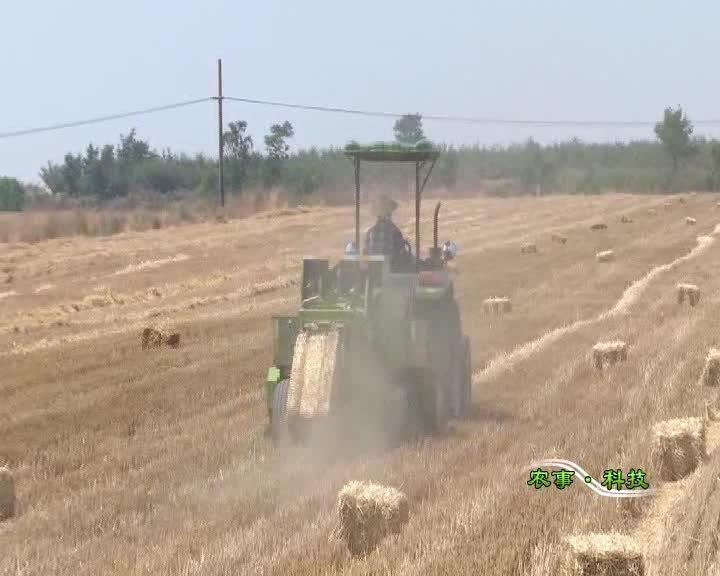 農事科技20210619