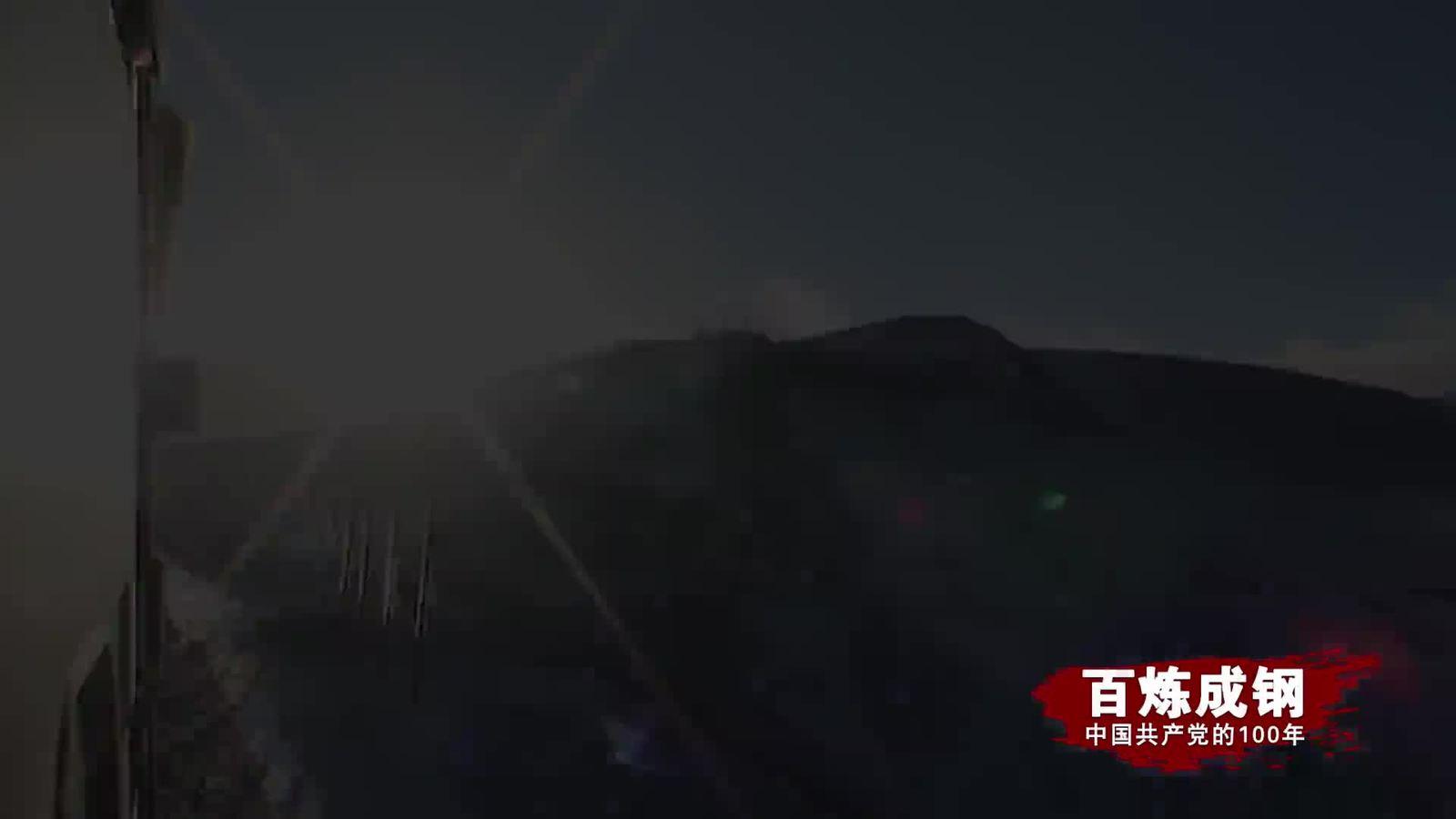 百炼成钢|中国共产党的100年 第七十集:青藏铁路