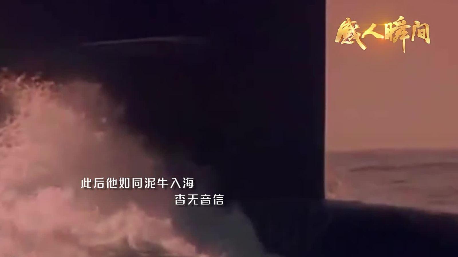 """科學家精神主題""""感人瞬間""""微視頻展播——黃旭華"""